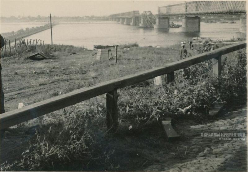 Железнодорожный мост и переправа Кременчуг 1941 год фото номер 2179