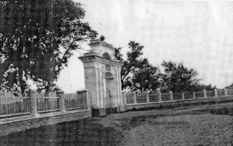 Вход в парк Железнодорожников Кременчуг фото номер 2181