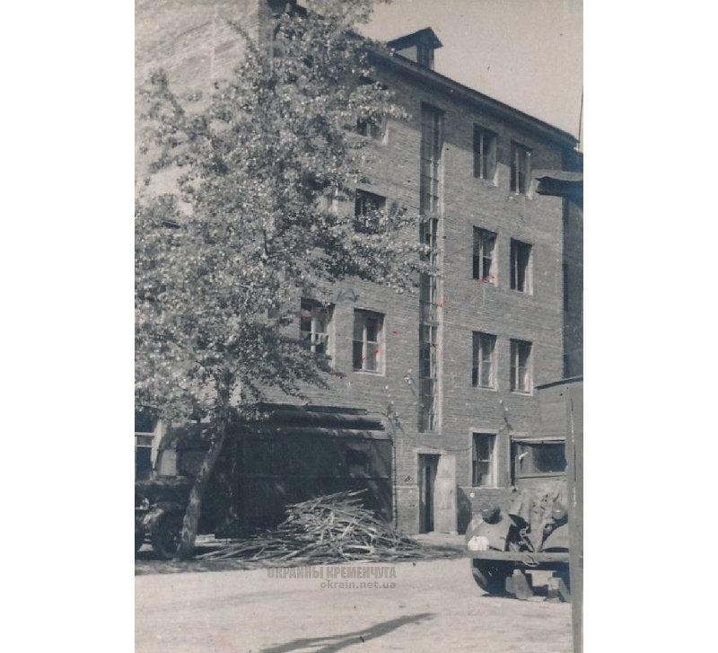 Жилой дом Кременчуг 1943 год фото номер 2183