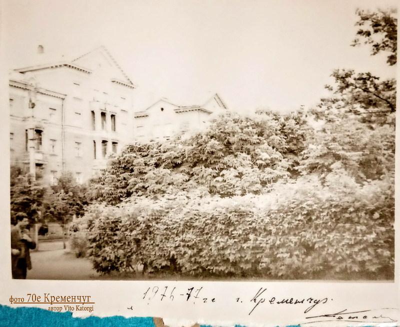 Улица Октябрьская (ныне Игоря Сердюка) Кременчуг 1976 год фото номер 2184