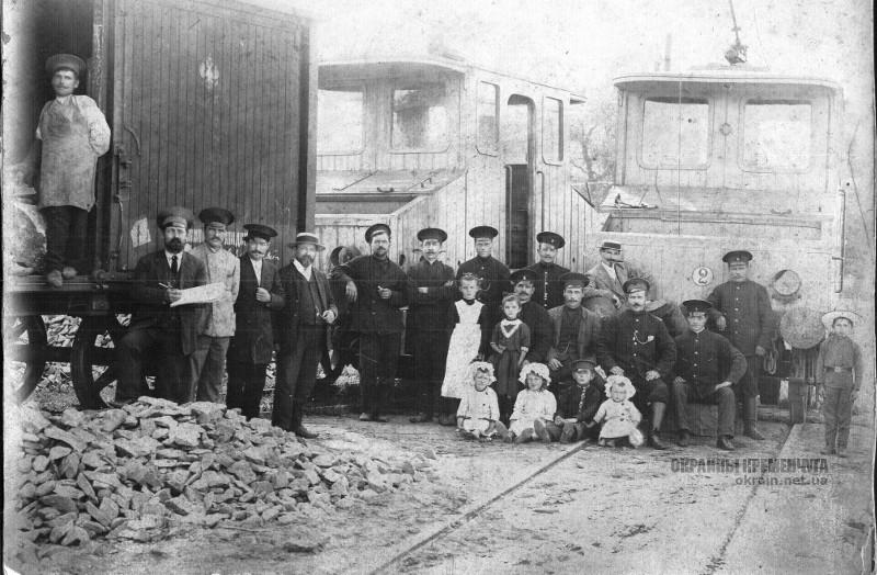 Рабочие и служащие Кременчугского трамвайного депо 1914 год фото номер 2189