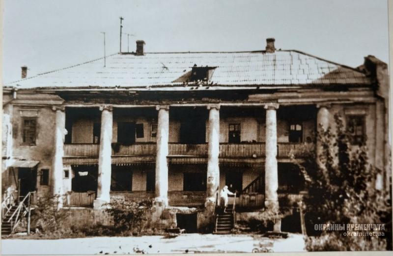 Жилой дом в классическом стиле Кременчуг 1970-е фото номер 2191