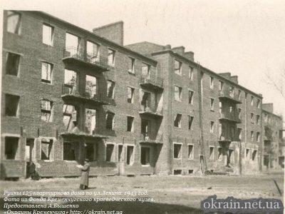 Руины 125 квартирного дома по ул.Ленина Кременчуг – фото 1014