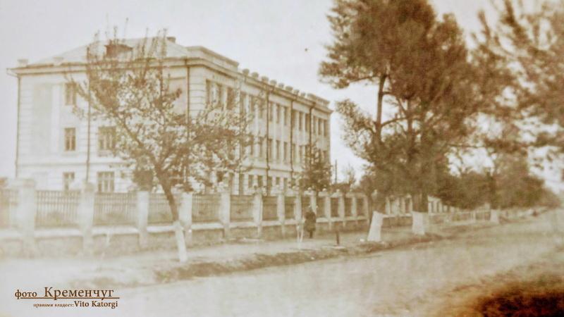 Школа № 3, позже № 13 в Кременчуге 1954 год фото номер 2204