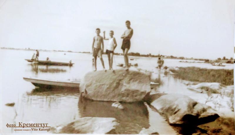 Остров Фантазия в Кременчуге 1953 год фото номер 2205