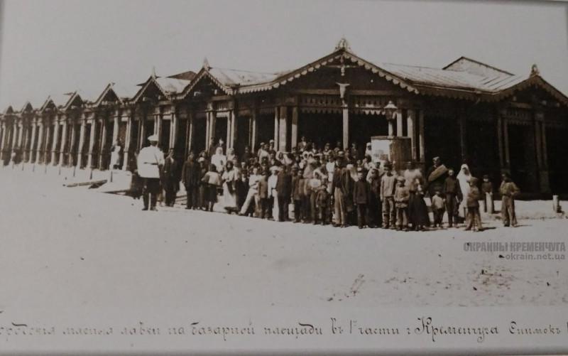 Мясные лавки на Базарной площади 1901 год фото номер 2206