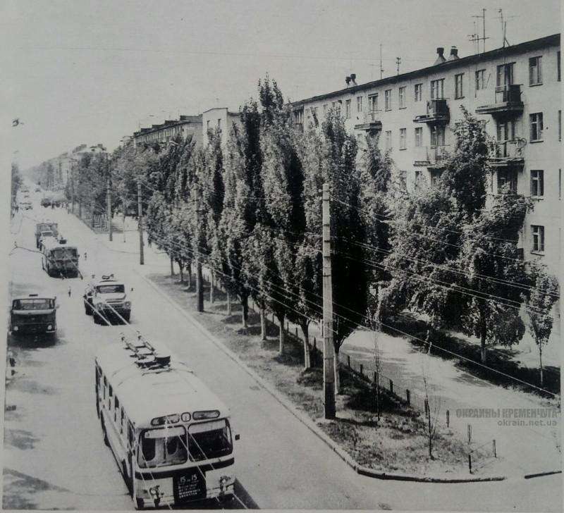 Улица Первомайская в Кременчуге 1976 год фото номер 2212