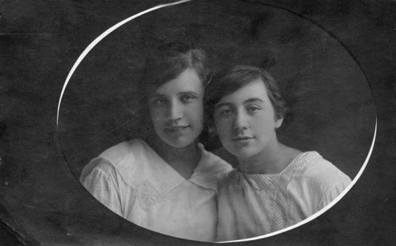 Шуйские Анна и Варвара 1915 год фото номер 2215