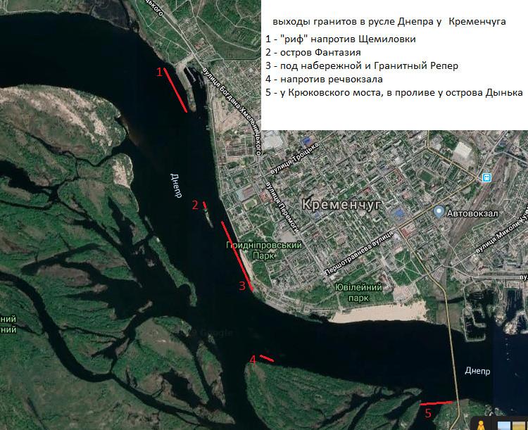 Выходы гранитов у Кременчуга
