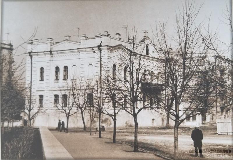 Здание бывшей земской управы в Кременчуге фото номер 2217