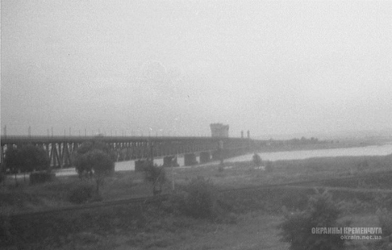 Мост в Кременчуге 1964 год фото номер 2225