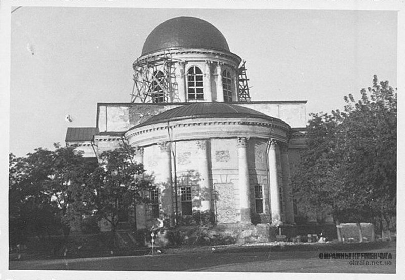 Успенский собор в Кременчуге 1941-1943 фото номер 2230