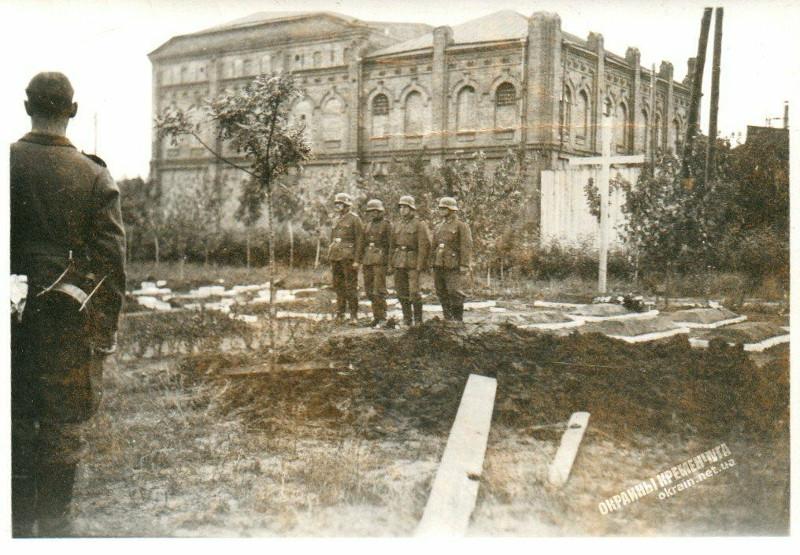 Немецкое военное кладбище в Кременчуге фото номер 2232