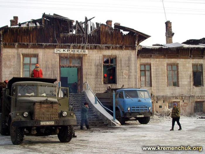 Старое здание вокзала Крюков-на-Днепре после пожара 2002 года