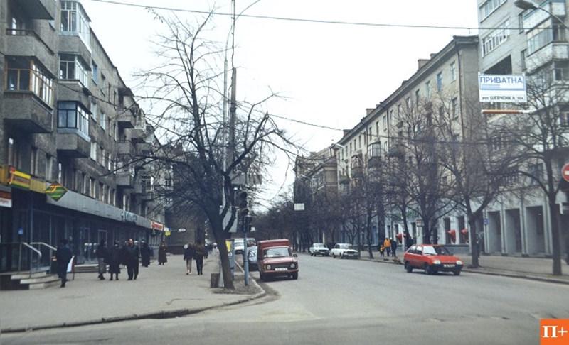 Улица Ленина (ныне Соборная) в Кременчуге фото номер 2244