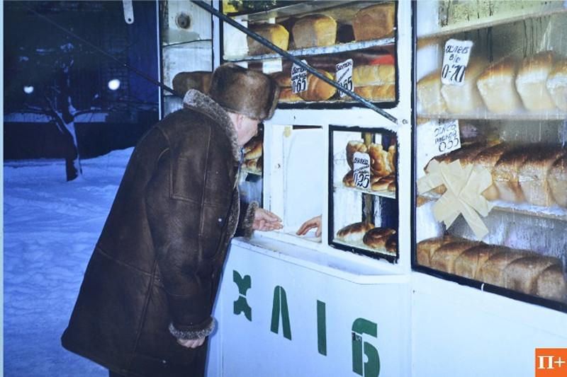 Хлебный киоск в Кременчуге фото номер 2247