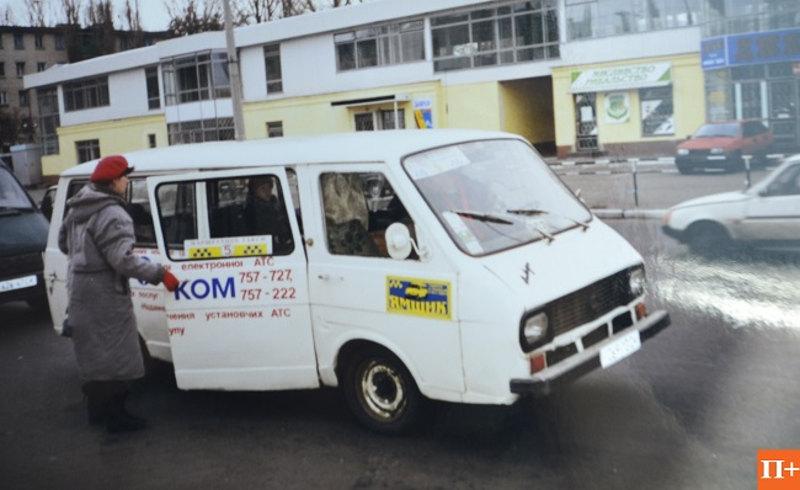 Маршрутка 5 в Кременчуге 1990-е фото номер 2249