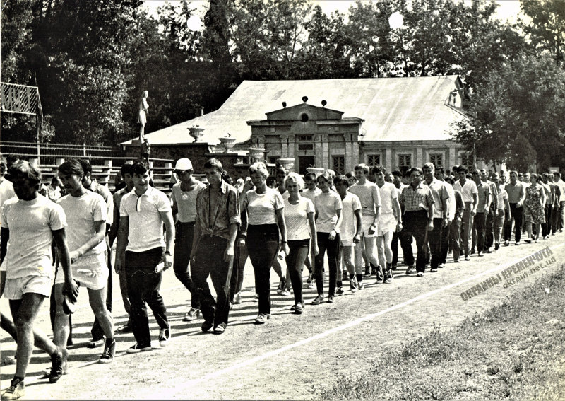 Спартакиада на стадионе Вагоностроитель 1960-е фото номер 2256