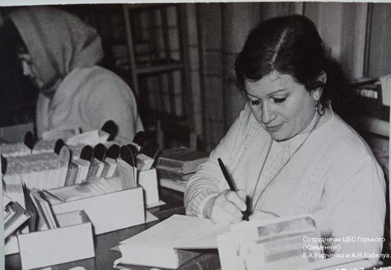 Библиотекари ЦБС им. Горького в Кременчуге фото номер 2259