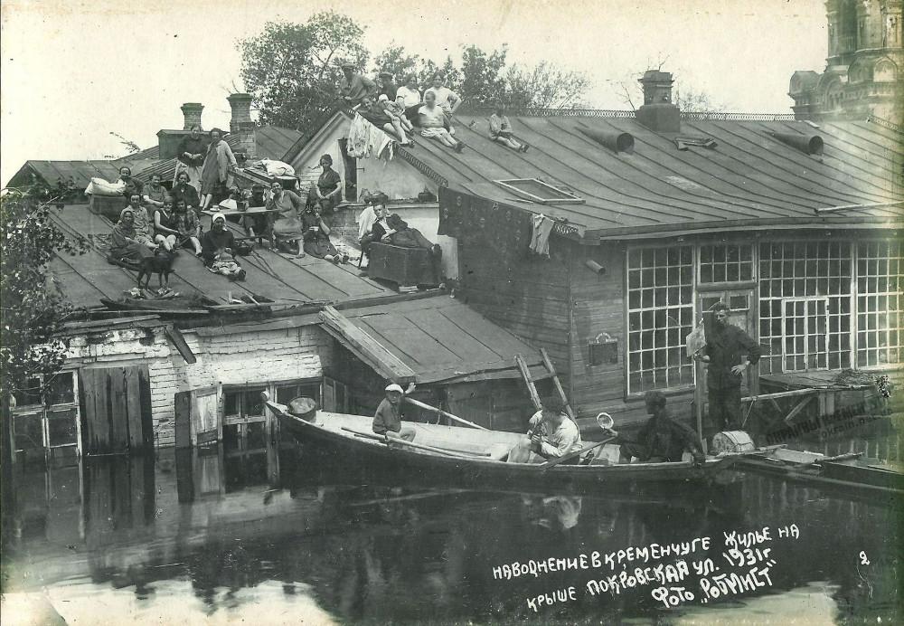 Жилье на крыше наводнение 1931 год фото номер 2268