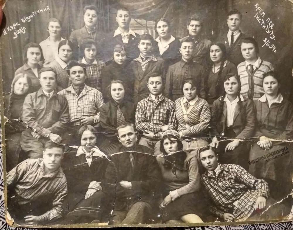 Студенты 2 курса Кременчугского Пединститута 1934 год фото номер 2265