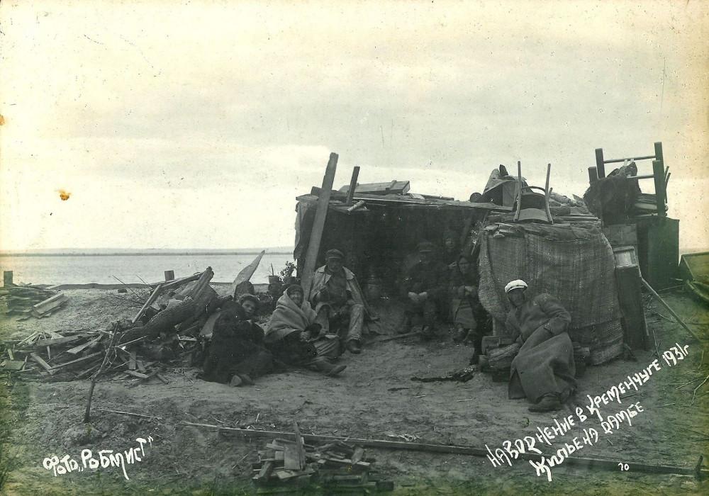 Жилье на дамбе наводнение 1931 год фото номер 2281