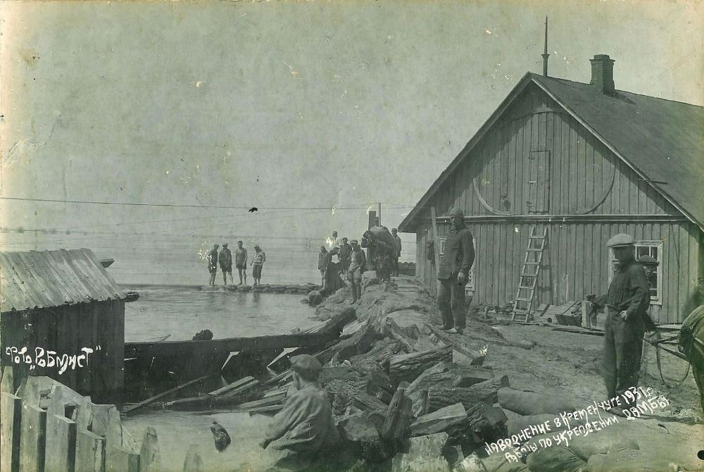Работы по укреплению дамбы 1931 год фото номер 2284