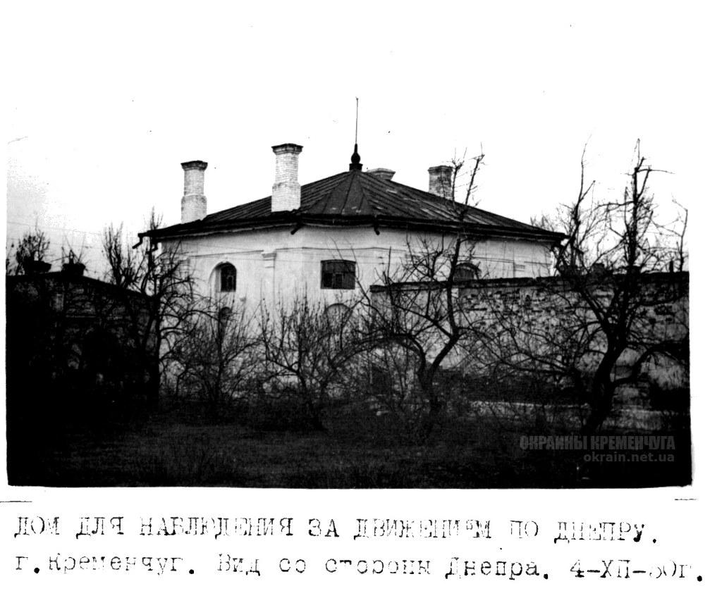 Дом для наблюдения за движением по Днепру фото номер 2286