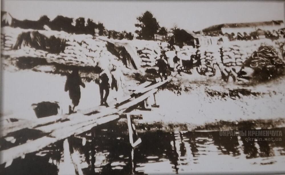 Мучные пристани в Кременчуге открытка номер 2288