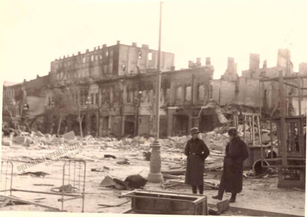 Кременчуг 1941 год фото номер 2290
