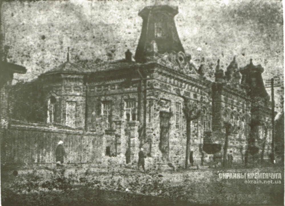 Водолечебница в Кременчуге 1932 год фото номер 2299