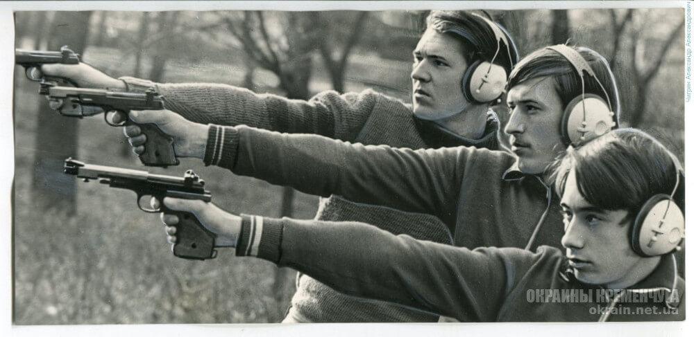 Спортивная стрельба Кременчуг 1970-е фото номер 2301