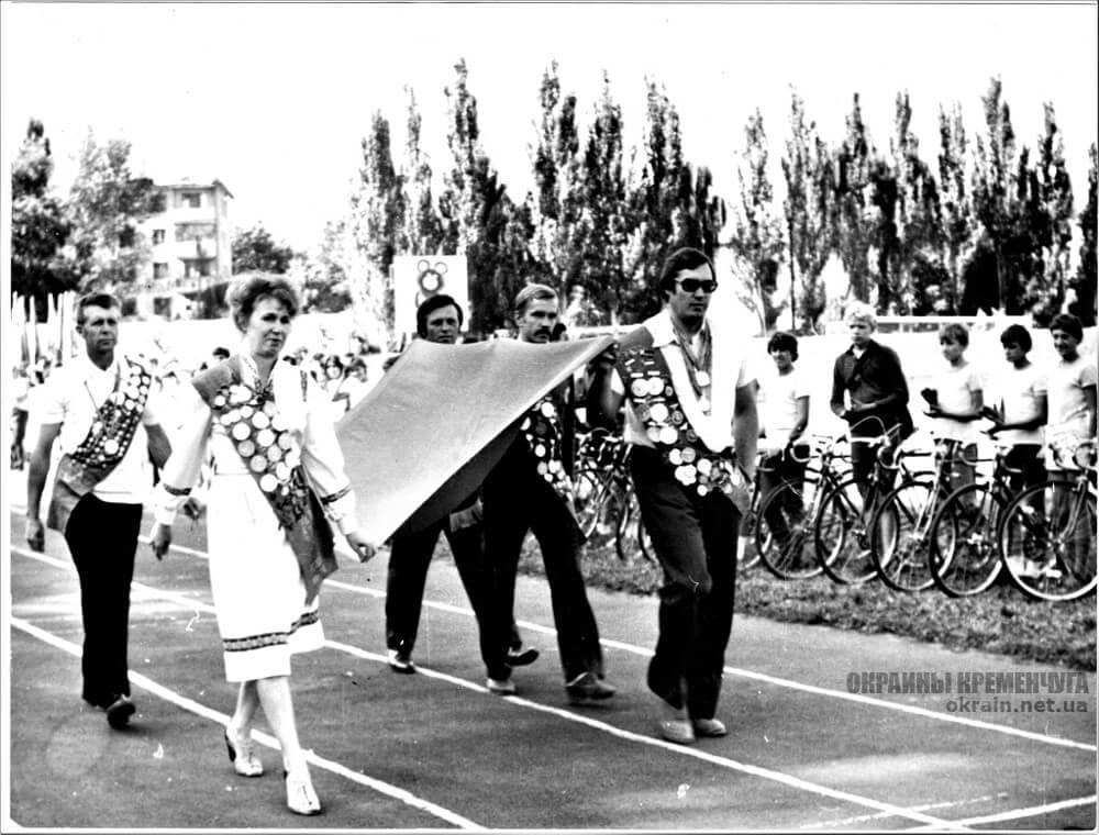 Открытие областной спартакиады «Авангард» 1982 год фото номер 2311