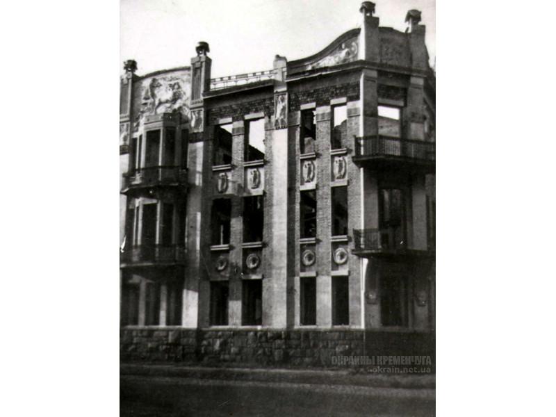 Дом Володарской в Кременчуге 1950-е фото номер 2214