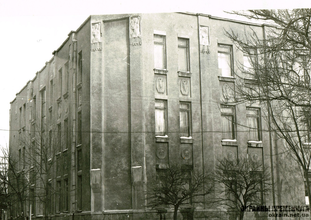 Краеведческий музей в Кременчуге 1970-е фото номер 2215