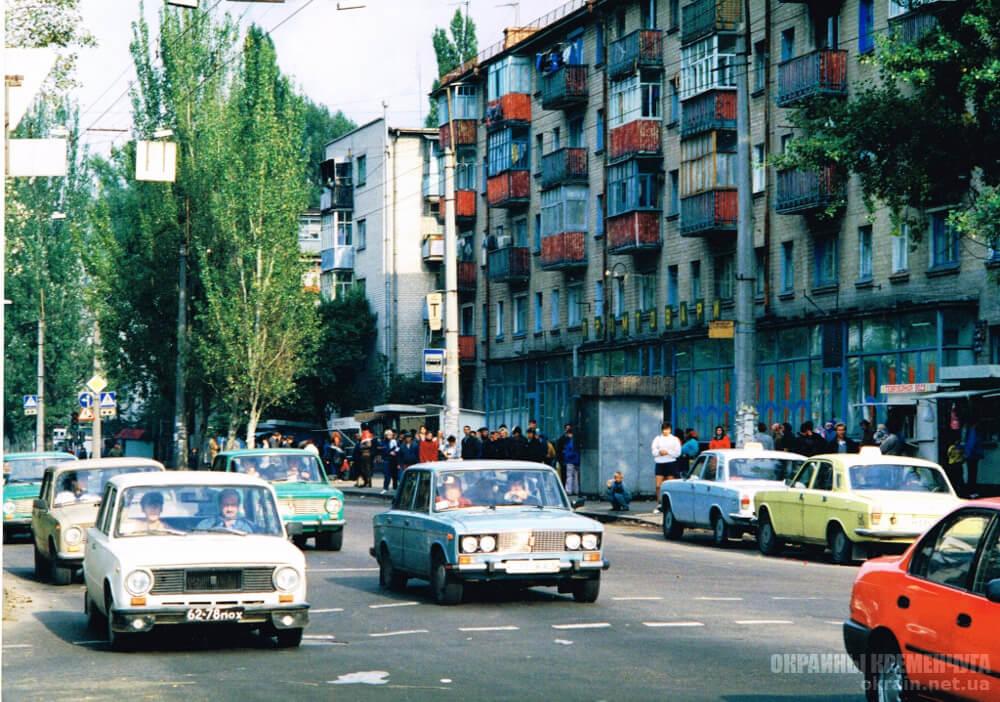 Улица Первомайская в Кременчуге 1990-е фото номер 2216