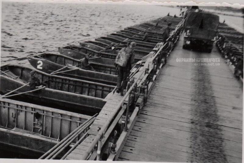 Переправа в Кременчуге 1941 год фото номер 2218