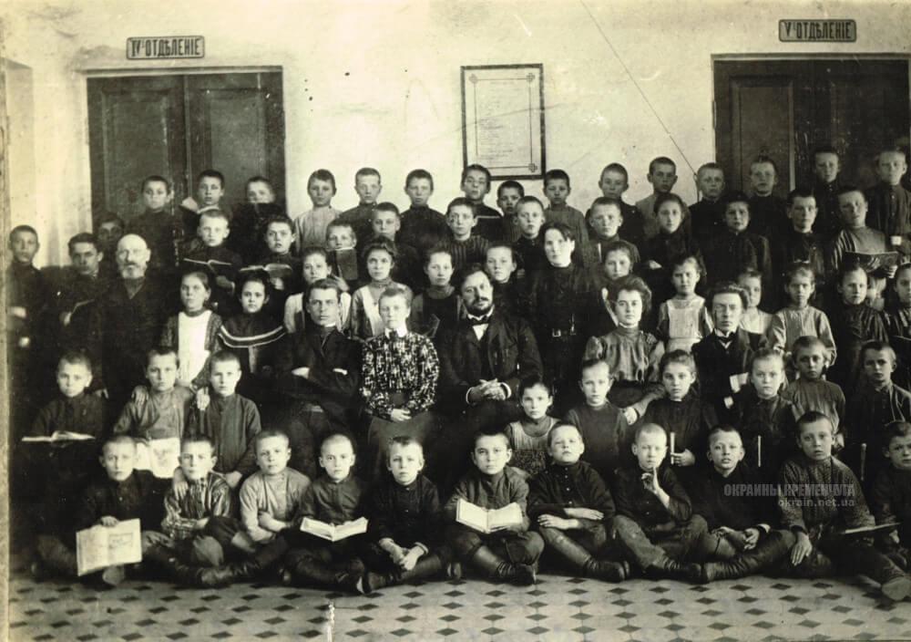 Крюковский двухклассное железнодорожное училище 1907 год фото номер 2321
