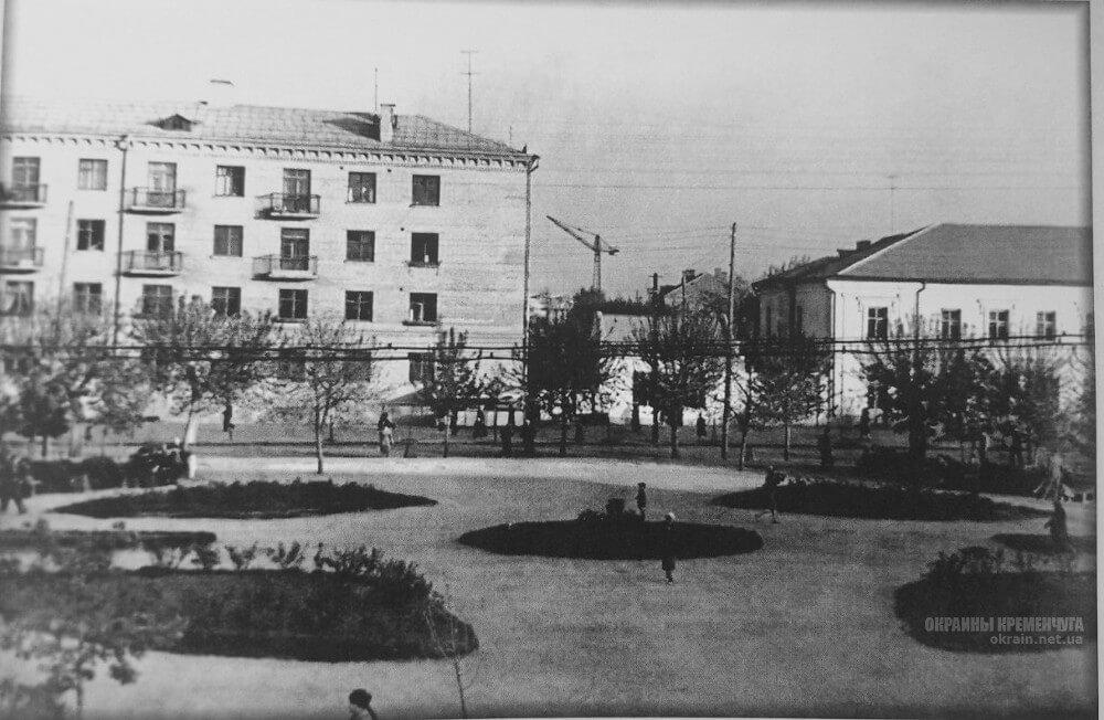 Сквер Октябрьский в Кременчуге 1962 год фото номер 2323