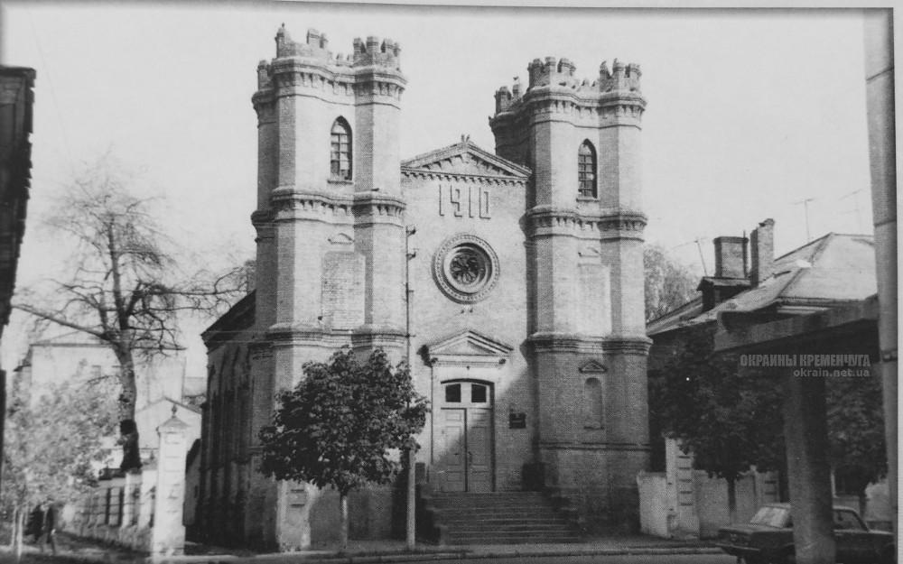 Иосифский римо-католический костел 1980-е фото номер 2327