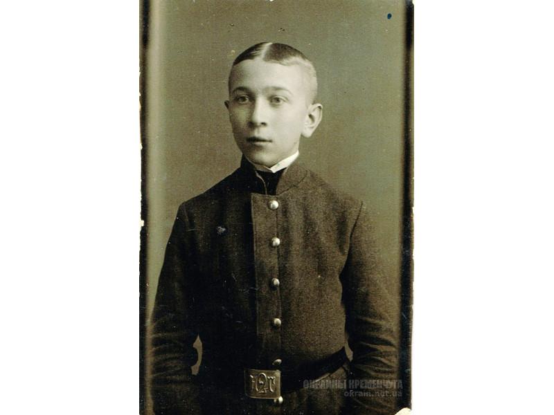 Леонид Диц 4 класс 1914 год фото номер 2344