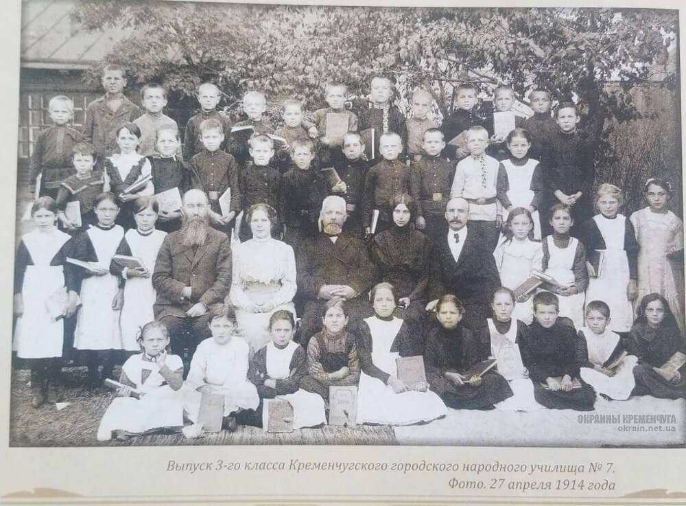 Выпуск 3-го класса народного училища 1914 год фото номер 2346