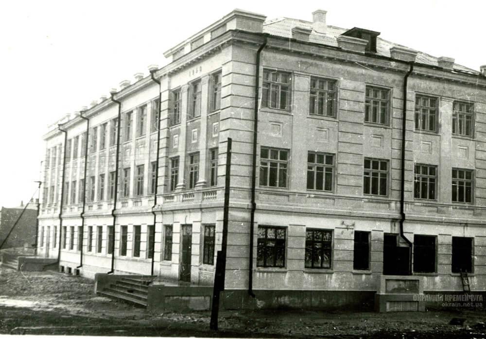 Школа №3 в Кременчуге 1950 год фото номер 2349