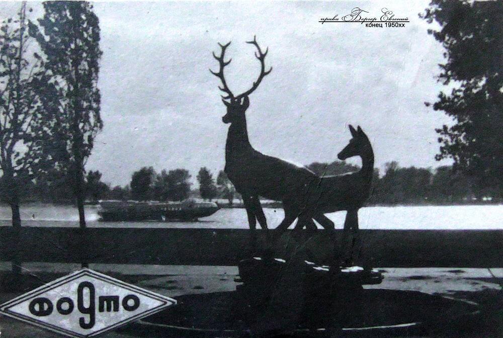 Скульптура Олени на набережной в Кременчуге фото 2353