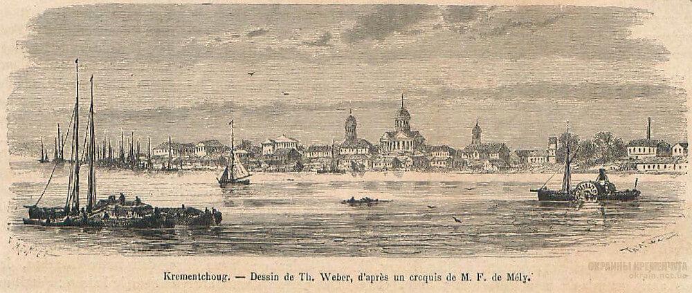 Гравюра панорама Кременчуга 1878 год фото номер 2355