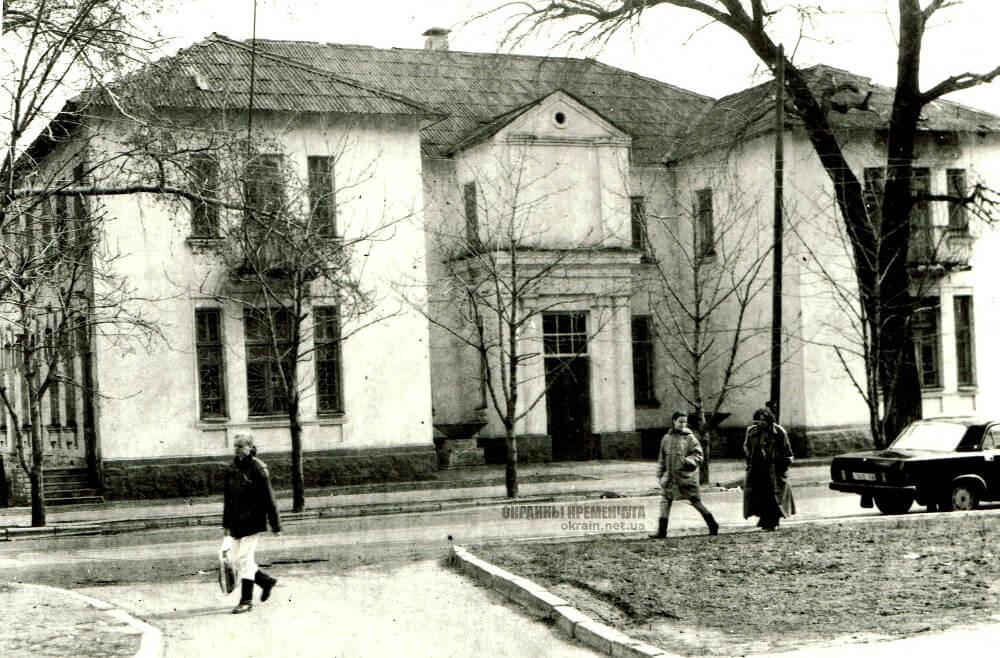 Кременчугское торгово-кулинарное училище 1980-е фото номер 2351