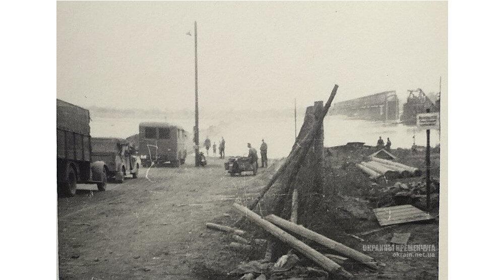 Дорога на переправу в Кременчуге 1941 год фото номер 2352