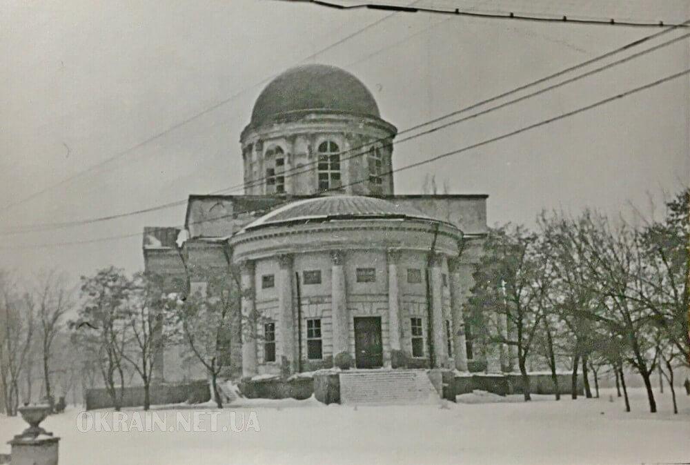 Свято-Успенский кафедральный собор в Кременчуге 1942 год фото номер 2359