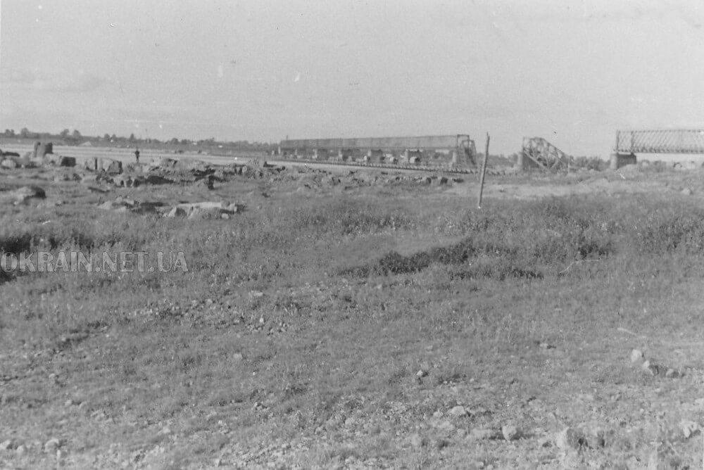 Железнодорожный мост в Кременчуге 1941 год фото номер 2369