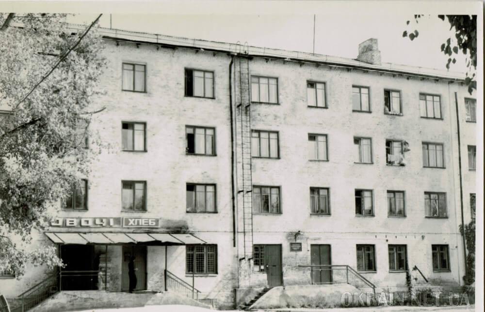 Довоенный жилой дом на Раковке фото номер 2371